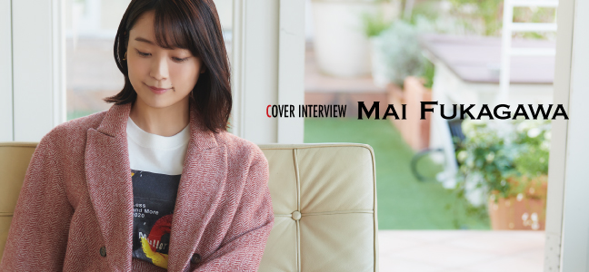 Special Interview 深川麻衣